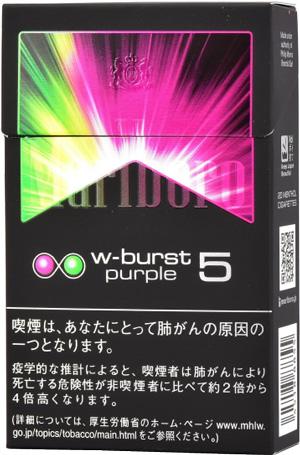 10packs Marlboro double burst purple 5 海外販売専用商品 日本国内配送不可 international delivery available