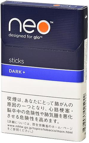 200sticks glo NEO Dark plus 海外販売専用商品 日本国内配送不可