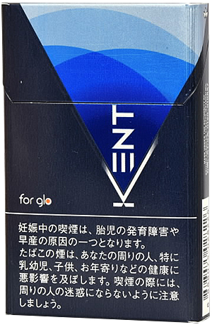 NEW 200sticks glo kent neo stick Rich cigarette X 海外販売専用商品 日本国内配送不可