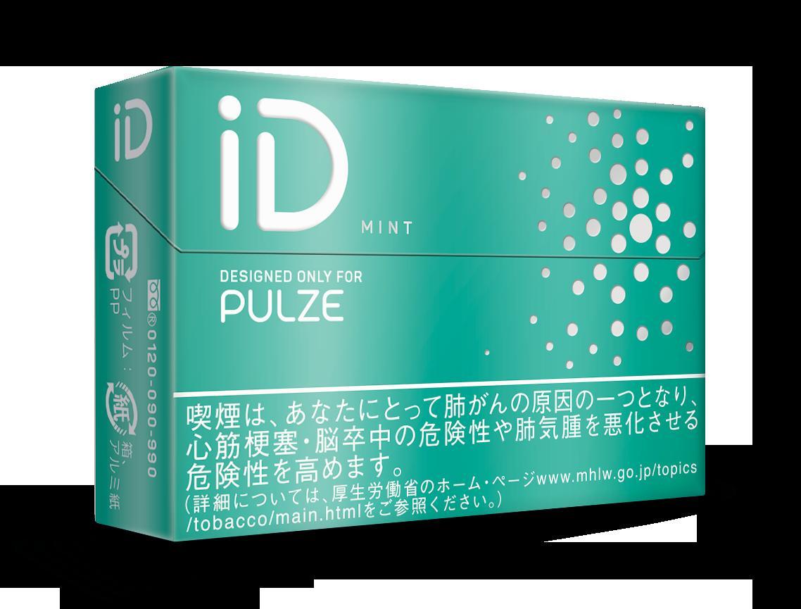 200sticks iD sticks MINT 海外販売専用商品 日本国内配送不可