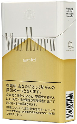 10packs Marlboro Gold Box 海外販売専用商品 日本国内配送不可 international delivery available