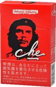200 sticks Che Red 海外販売専用商品 日本国内配送不可
