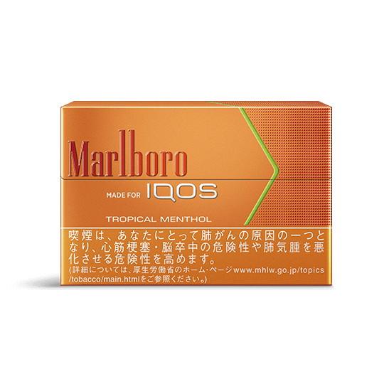 New 200sticks Marlboro iQOS Heat Sticks Tropical menthol, 海外販売専用商品, international delivery available