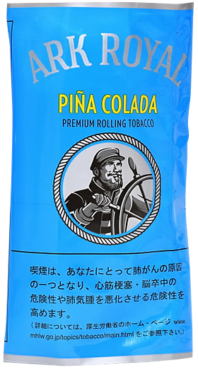 Rolling Ark royal Pina colada 30g:5 海外販売専用商品 日本国内配送不可
