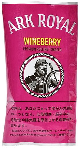 Rolling Ark royal Wine berry 30g:5 海外販売専用商品 日本国内配送不可