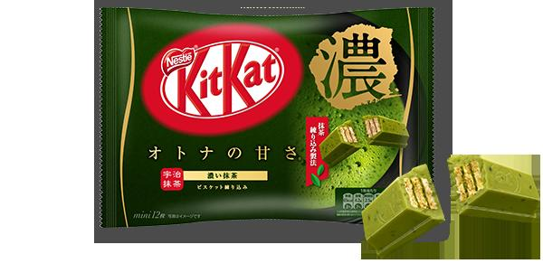 120 pieces kit cut mini-adult Matcha international delivery available Cool EMS