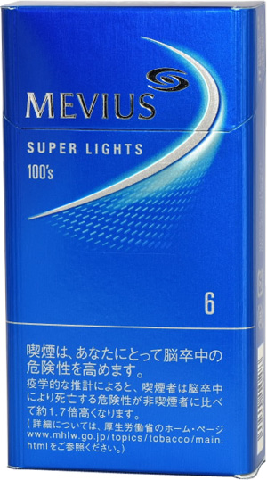 10packs Mevius super light, 100s, box 海外販売専用商品 日本国内配送不可 international delivery available