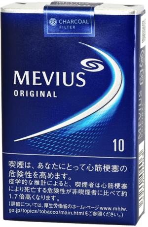 10packs Mevius 海外販売専用商品 日本国内配送不可 international delivery available