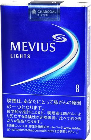 10packs Mevius lights, 海外販売専用商品 日本国内配送不可 international delivery available