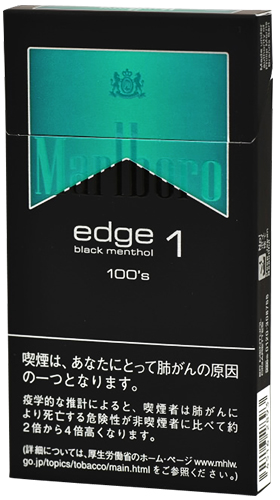 10packs Marlboro Black menthol Edge 1 100s Box 海外販売専用商品 日本国内配送不可 international delivery available