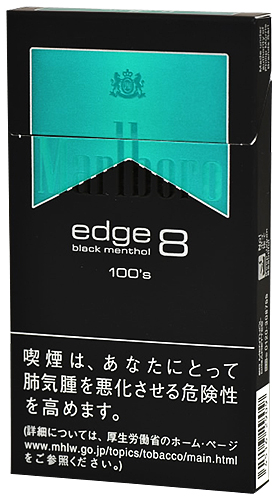 10packs Marlboro Black menthol Edge 8 100s Box 海外販売専用商品 日本国内配送不可 international delivery available
