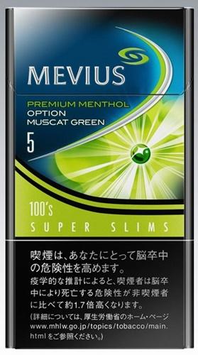 10packs Mevius premium menthol option Muscat green 5 100s SLIM 海外販売専用商品 日本国内配送不可