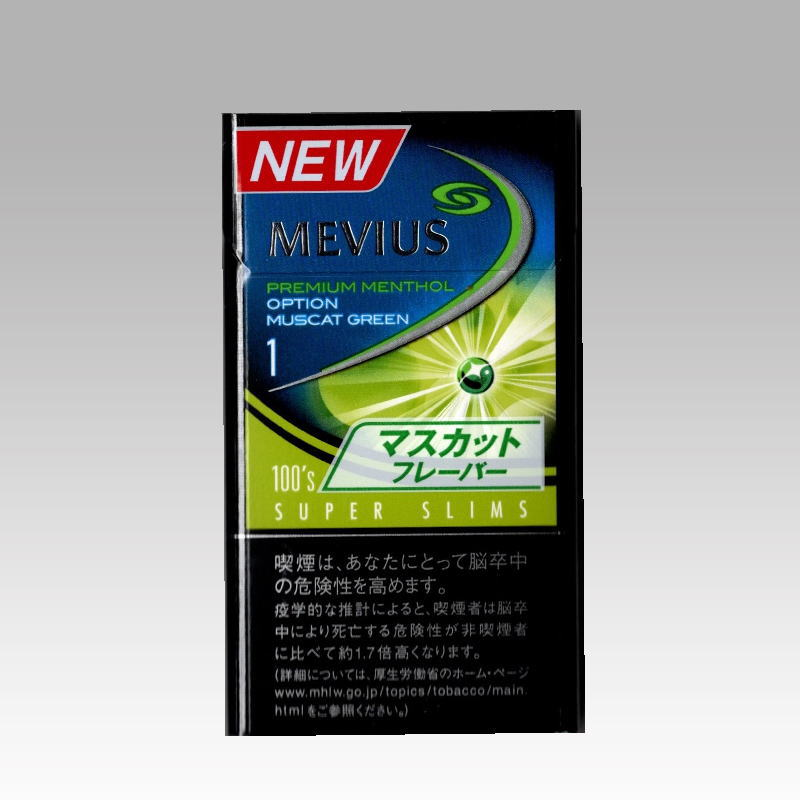 10packs Mevius premium menthol option Muscat green one 100s SLIM 海外販売専用商品 日本国内配送不可