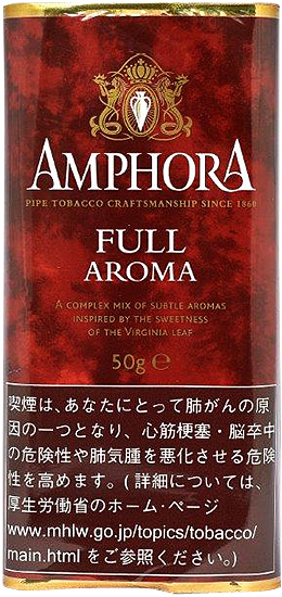 5packs Amphora Full Aroma 海外販売専用商品 日本国内配送不可 international delivery available