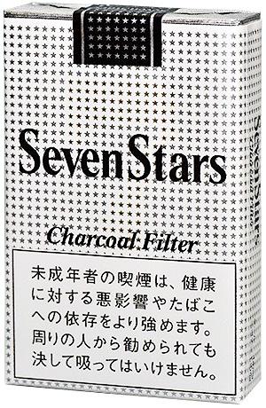10packs Seven Stars 海外販売専用商品 日本国内配送不可 international delivery available