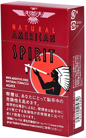 10packs Natural American spirit Agate 海外販売専用商品 日本国内配送不可 international delivery available