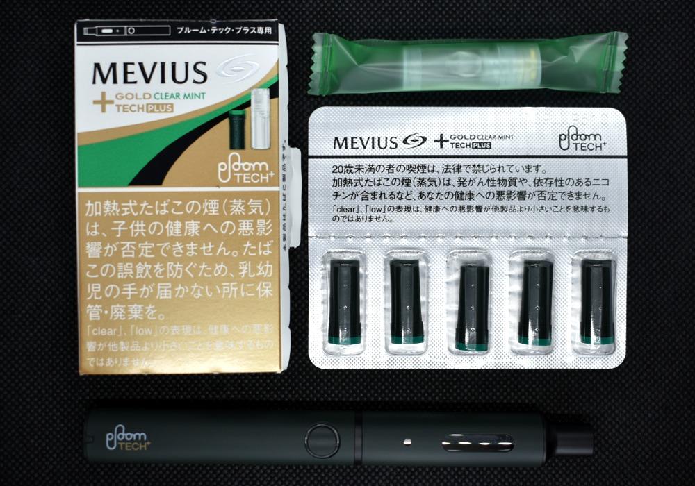 MEVIUS Ploom TECH PLUS メビウス・ゴールド・クリア・ミント・プルーム・テック・プラス 500yen:4+snus 950yen:4
