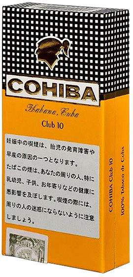 international delivery available, COHIBA Club 10 海外販売専用商品 日本国内配送不可