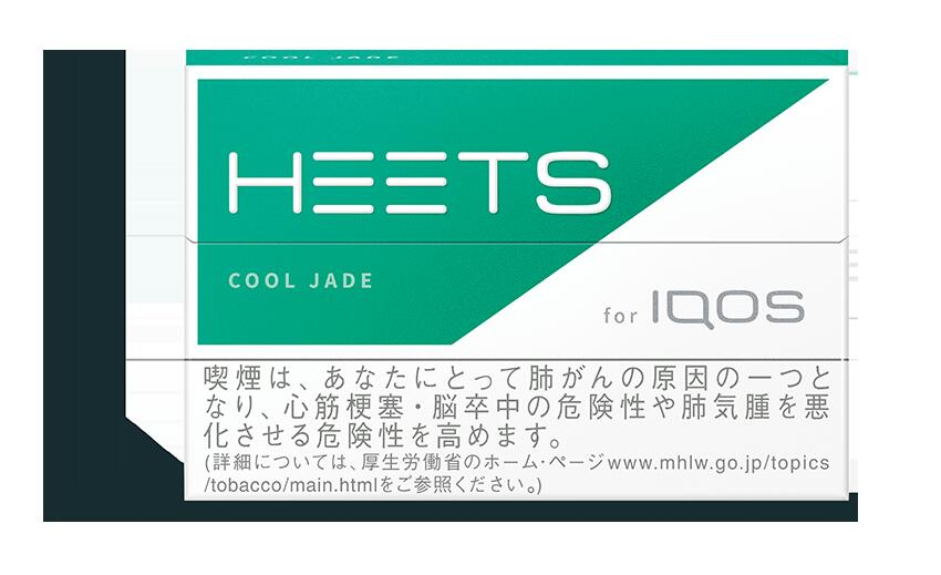 200sticks iQOS HEETS Cool Jade 海外販売専用商品 international delivery available