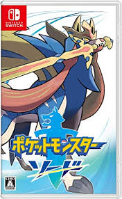 international delivery available, Nintendo Switch Pocket Monster Sword