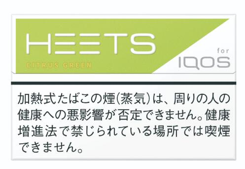 iQOS HEETS CITRUS GREEN アイコス ヒーツ  :10 + snus 950yen:4