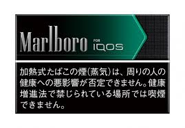 NEW 400sticks  Marlboro iQOS Heat Sticks Black MENTHOL, 海外販売専用商品, international delivery available