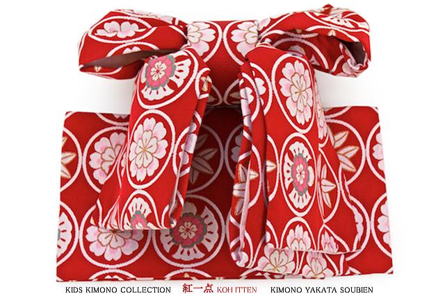 作り帯 七五三 子供用 ブランド 紅一点 赤 紋尽くし 結び帯 日本製 【7歳】【送料無料】