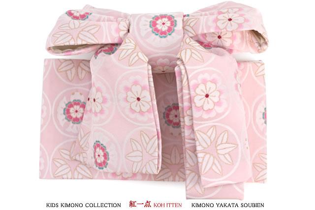 作り帯 七五三 子供用 ブランド 紅一点 ピンク 紋尽くし 結び帯 日本製 【7歳】【送料無料】
