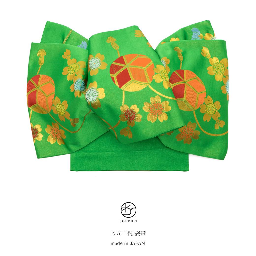 未仕立て 七五三の祝い着におすすめのキッズ袋帯 緑 グリーン 金 鞠 房紐 桜 花 全通柄 祝帯 7歳 七歳 袋帯 七五三 七才 キッズ 金色 ランキングTOP5 女の子 緑色 ふくろおび チープ 女児 7才 日本製