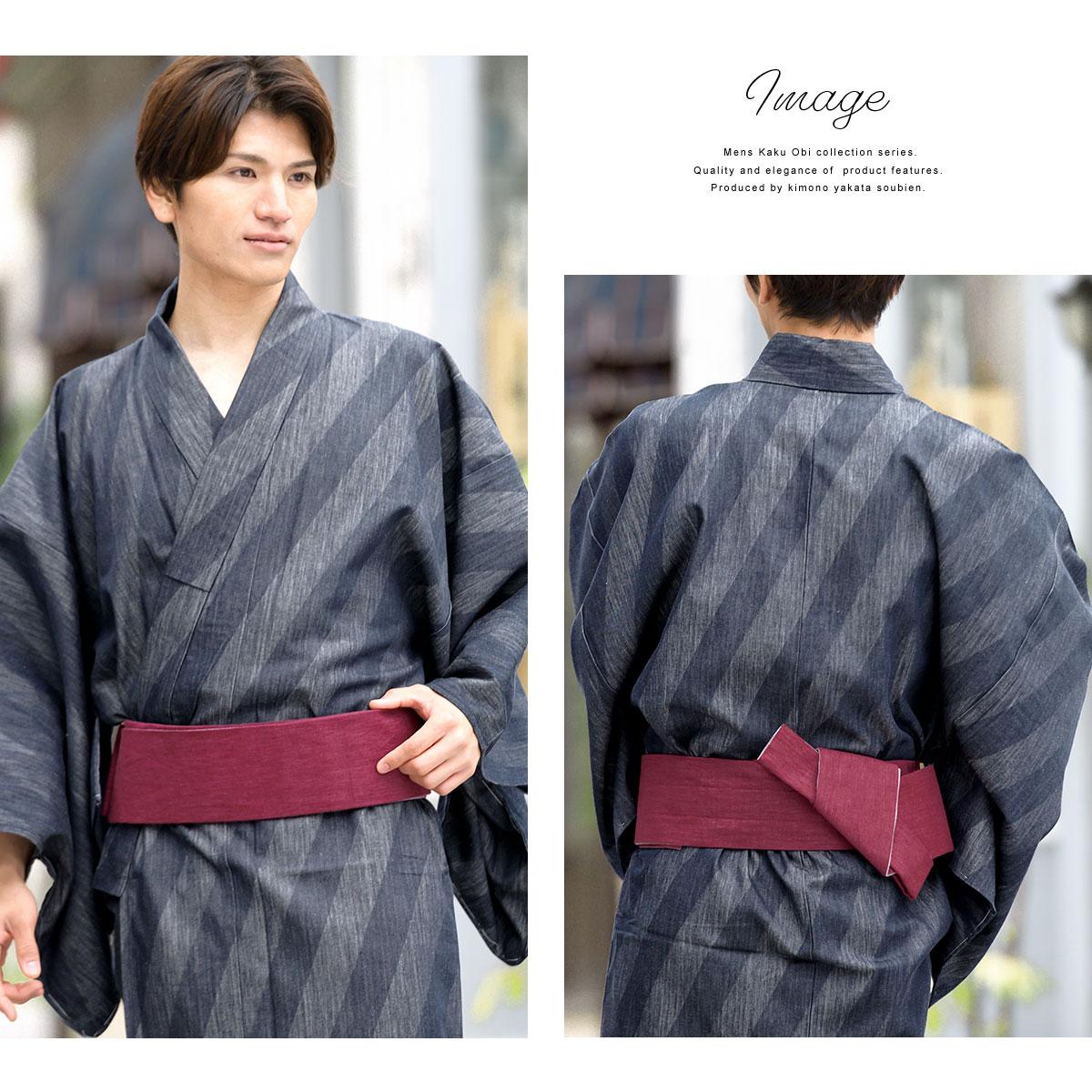 Japanese Traditional KAKU OBI Kimono Belt One Touch Easy Red Made in JAPAN