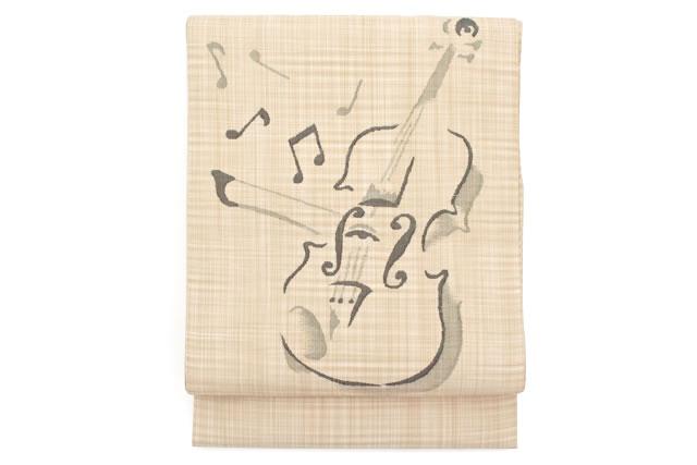 名古屋帯 九寸名古屋帯 ベージュ チェロ 音楽 弦楽器 すくい織り 紬 つむぎ お太鼓柄 正絹 名古屋仕立て 仕立て上がり 9寸 なごや帯 【送料無料】【あす楽対応】