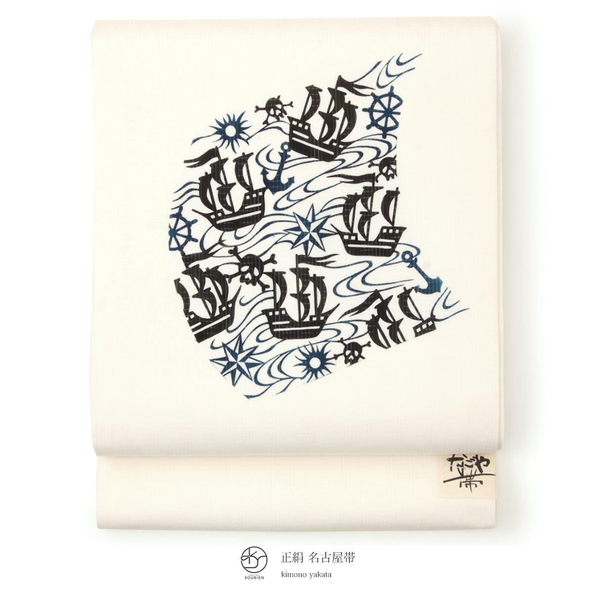 名古屋帯 九寸名古屋帯 白 ホワイト 海賊船 碇 ドクロ 伊勢型染 絣絽 変絽 お太鼓柄 正絹 夏向け 名古屋仕立て おび工房 カジュアル なごや帯 仕立て上がり 【送料無料】【あす楽対応】