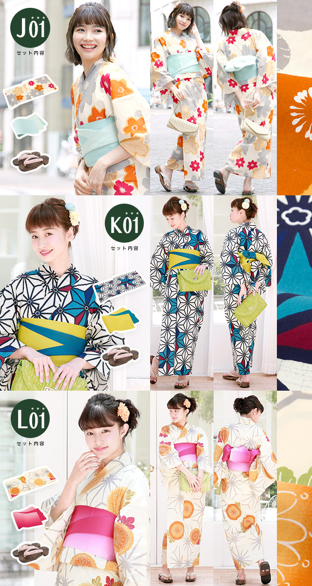 Ladies yukata bags ladies yukata 3 pieces yukata + Obi + clogs Fireworks competition Festival women's cotton women yukata