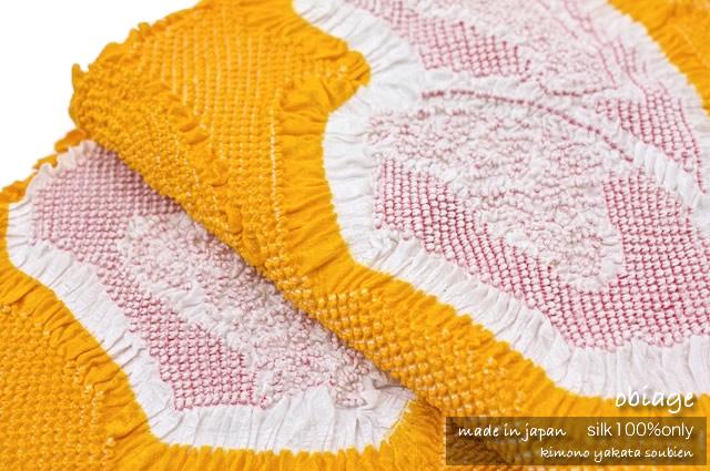 【送料無料】 総絞り正絹(絹100%)帯揚 オレンジ ピンク 地紙文 帯揚げ 着物 成人式 振袖 結婚式 婚礼【あす楽対応】