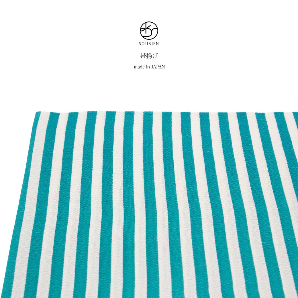 帯揚げ 青緑 ブルーグリーン ターコイズブルー 白 ストライプ 縞 正絹 縮緬 帯あげ 帯上げ 振袖向け カジュアル フォーマル 成人式 日本製 【送料無料】【あす楽対応】