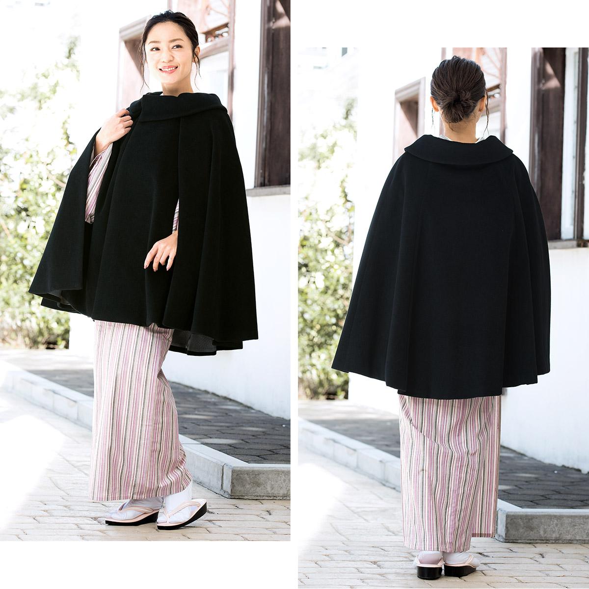plus près de 100% qualité garantie profitez de la livraison gratuite Product made in fine pattern long-sleeved kimono kimono coat Japanese  binding Japan in cape coat poncho black black roll collar Angola hair wool  ...