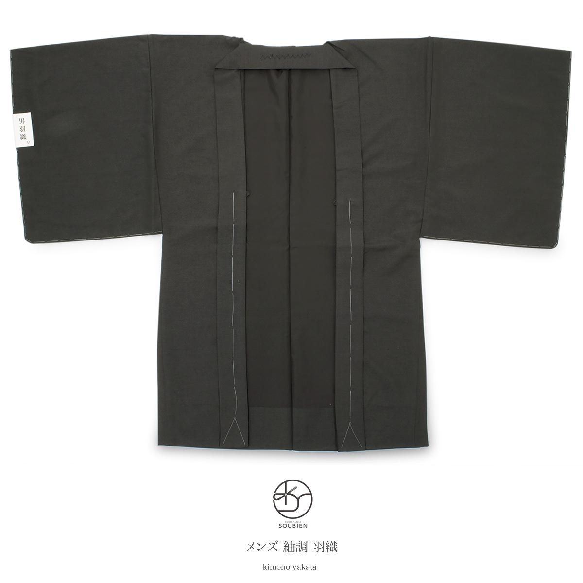 メンズ羽織 灰色 グレー 無地 シンプル 紬調 カジュアル はおり 男性用 仕立て上がり【Mサイズ】【あす楽対応】【送料無料】