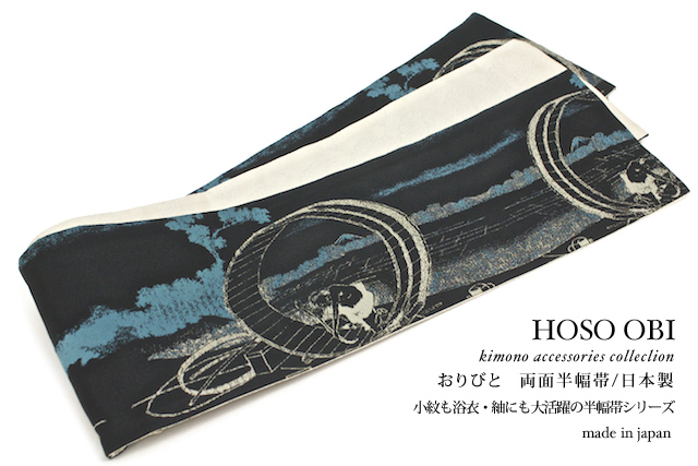 Product made in 36 brand ひさかたろまん black mt. Fuji view Hokusai Katsushika Owari non-Futami original Mount Fuji reversible yukatas zone half width zone Japan for pongee for half-breadth sash fine patterns