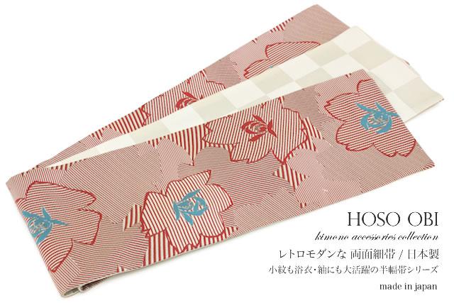 OBI yukata and Komon summer wear something red floral geometric pattern reversible 半巾 thin belt