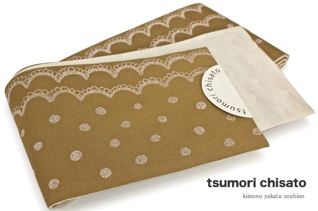 半幅帯 tsumori chisato 茶×ベージュ 浴衣帯 水玉 レース ブランド 半巾帯 日本製