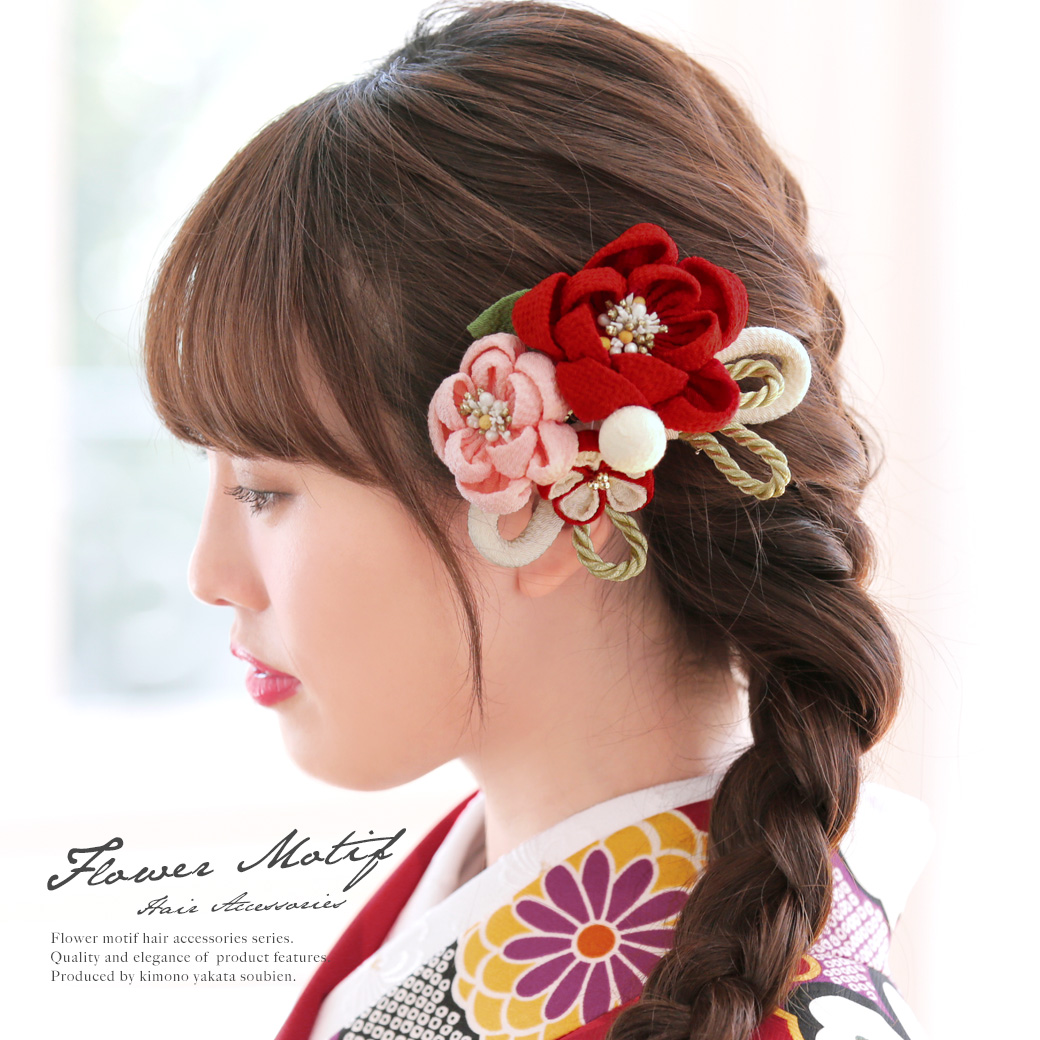Soubien Product Made In Hair Accessories Japan For Hakamas For Long