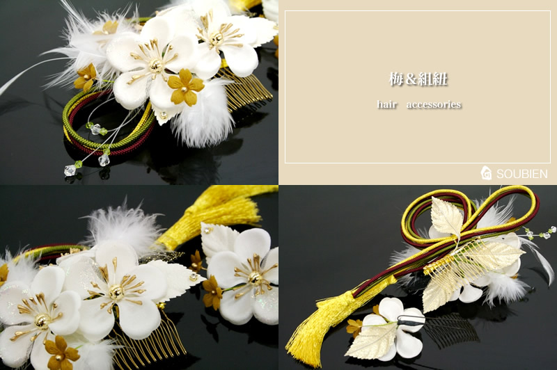 Ornament 2 point set quinceañera furisode graduation hakama hakama white flower braids fur hair accessories trusting Barrette hair flower kimono