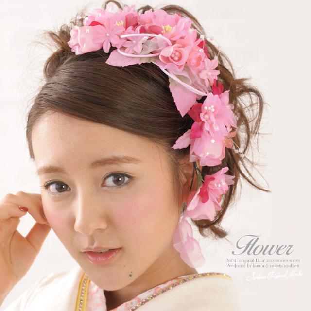髪飾り 2点セット 成人式 振袖向け 卒業式 袴 はかま ピンク お花 ロングタイプ ヘアアクセサリー 髪留め 着物 ふりそで 髪かざり 振り袖 【あす楽対応】