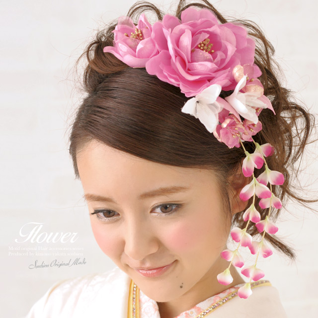 Ornament 2 point set quinceañera furisode graduation hakama hakama wedding SOBI-en original pink flower dress kimono kimono kimono hair pinned trusting hair flower hair accessories