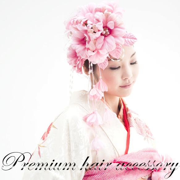 【在庫処分】髪飾り 2点セット ピンク 花 大きめ 成人式 振袖 卒業式 袴 結婚式 着物 婚礼 ドレス 和装 和服 髪留め 【送料無料】【あす楽対応】