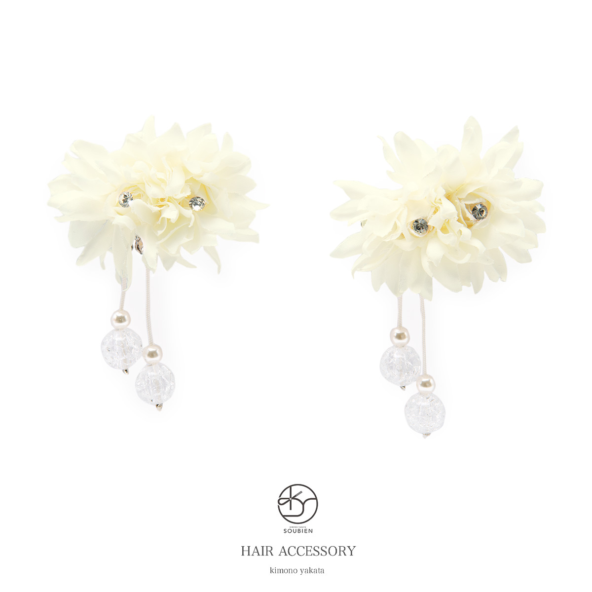 79a655ee2 Small ornament 2 sets for yukata flowers flower white Bijou cleaves bra  bands summer kimono kids ...
