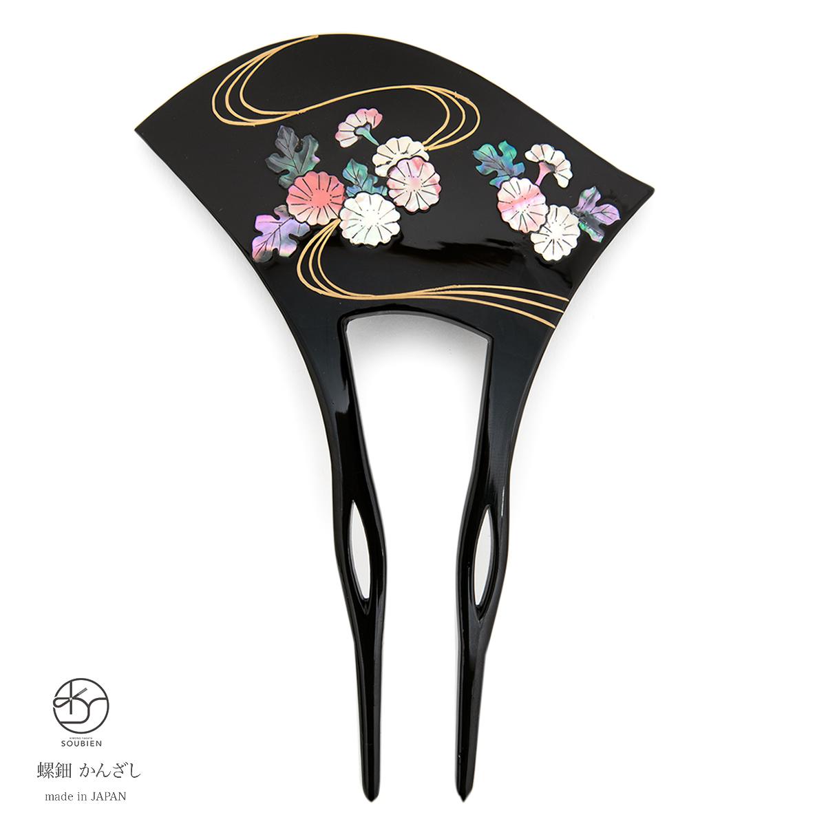 バチ型簪(かんざし) 黒 菊 花 流水 螺鈿 蒔絵調 髪飾り 日本製 成人式 卒業式 結婚式 着物 和装 【あす楽対応】