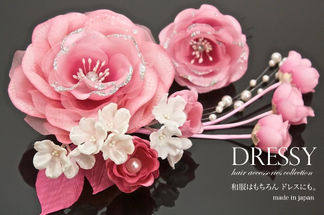 Ornament 2 point set coming of age ceremony kimono hakama is still pink flowers flower parkers bra hair accessories trusting hair pinned hair
