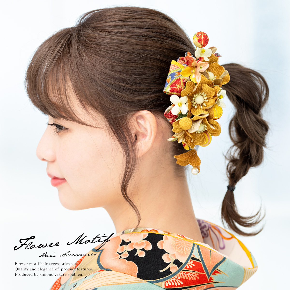 Ornament 2 point set coming of age ceremony kimono hakama is still Japanese pattern Ribbon parkers yellow flowers flower kimono trusting hair