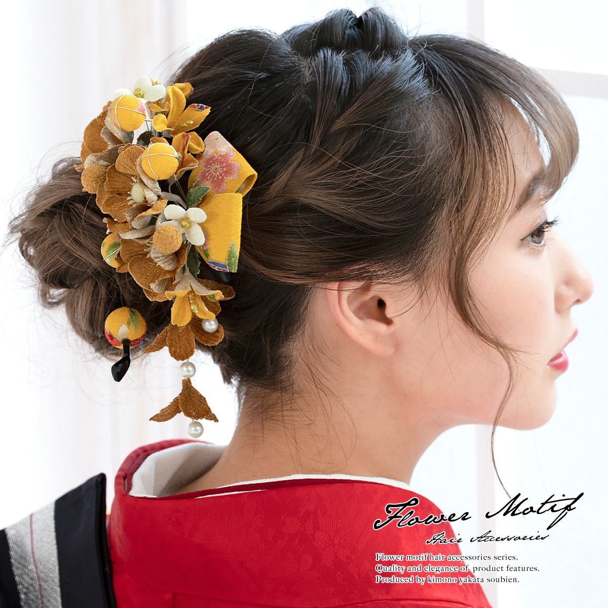 Ornament 3 point set yellow flowers flower Japanese pattern Ribbon parkers adult formula
